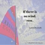 Shareable: No Wind